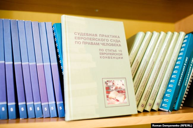Издания Центра защиты прав СМИ